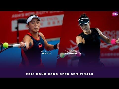 Xxx Mp4 Wang Qiang Vs Garbiñe Muguruza 2018 Hong Kong Open Semifinals WTA Highlights 香港網球公開賽 3gp Sex