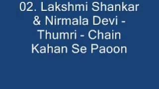 Lakshmi Shankar & Nirmala Devi - Thumri - Chain Kahan Se Pao