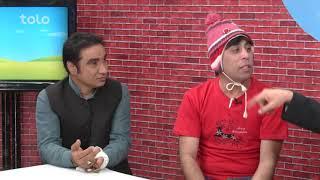 وخبار - شبکه خنده -  قسمت بیست و هشتم / Wakhbar - Shabake Khanda - Episode 28