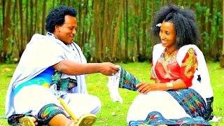 Dubale Melaku - Gudu Gena | ጉዱ ገና - New Ethiopian Music 2017 (Official Video)