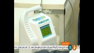 Iran Azad University Science & Research Branch made Ultrasonic Baby Fetal Heart Rate Monitor Device
