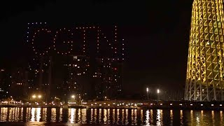 CGTN celebrates the New Year with drones in Guangzhou