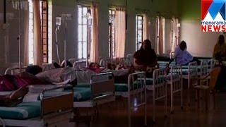 E-health project  | Manorama News