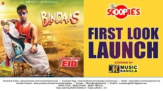 BINDAAS - First Look Launch | 19th May 2014 | Bengali Movie
