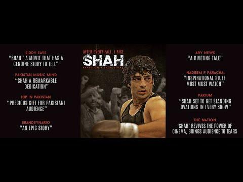 SHAH Full Movie HD Official - Adnan Sarwar - Pakistan