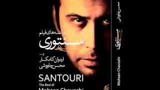 Mohsen Chavoshi-Moteasefam- Santouri.wmv
