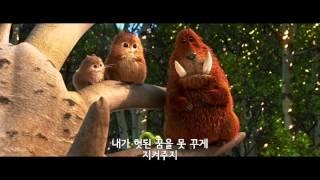 굿 다이노 미리 보기