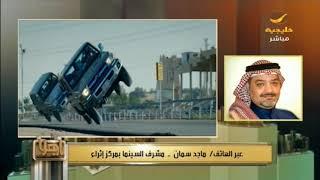 """دور السينما السعودية تعرض الفيلم السعودي الأول """"جود"""" احتفاءً باليوم الوطني"""