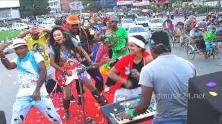 Chokher Dekha Shob Kichu Noi - Onnorokom Bhalobasha (2013) Item Song Video