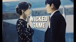 Kim Je Ha & Choi Yoo Jin  || Wicked Game