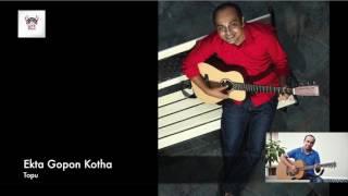 Ekta gopon kotha by Topu | Topu | Yaatri Band |Bangla song | Romantic Hits | Best of Topu