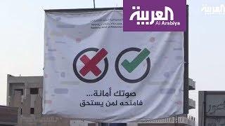 أكراد سوريا يصوتون في انتخابات تفضي إلى نظام فدرالي جديد