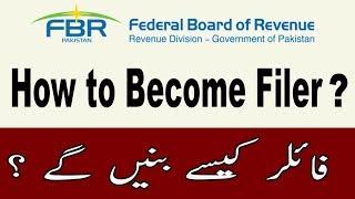 How to Become Filer on FBR Iris Online in Pakistan