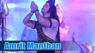 Amrit Manthan in Devon ke Dev Mahadev