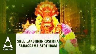 Sri Lakshmi Narasimha Sahasranama Stotram | Tamil Devotional Songs | By Usha Raj