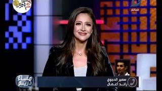 مساء دريم  تضامن عربى مع طفل أردنى طرد من المدرسة بسبب معاناته من حالة نادرة تسبب تشوهاً خلقياً
