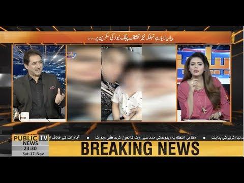 Xxx Mp4 Pakistani Siasatdaan Ki Khufiya Shadi Zulfiqar Rahat Ne Larki Ki Clip Chalwa De 3gp Sex