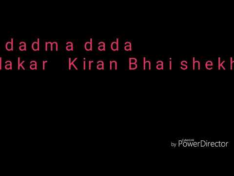 Xxx Mp4 Jay Dadma Dada No Mandvo Kalakar Kiran Bhai Shekhliya Desi Raag 3gp Sex