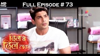 Dil Se Dil Tak - 10th May 2017 - दिल से दिल तक - Full Episode (HD)