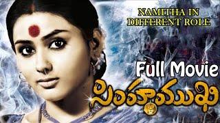 Simhamukhi (Pachchak Kuthira) Telugu Full Length Movie    Namitha, Parthiban
