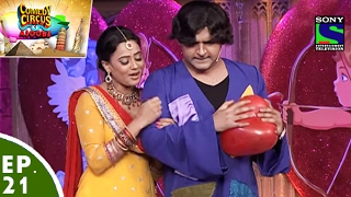 Comedy Circus Ke Ajoobe - Ep 21 - Love Stories Special