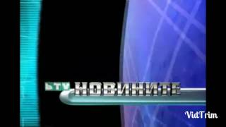 Шапки btv новините 2000 - 2017
