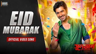 EID MUBARAK VIDEO SONG | JEET | PRIYANKA | JAAZ MULTIMEDIA FILM 2018