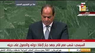 الرئيس السيسي: نجدد مطالبنا بالحل السياسي للأزمة الليبية