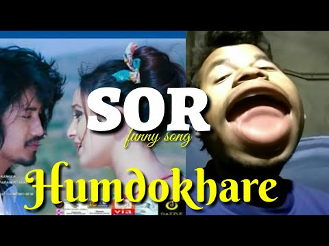 Xxx Mp4 Manipuri Funny Film Song 2018 Ll Humdokhare Ll Best Funny Song For 2018 Ll 3gp Sex