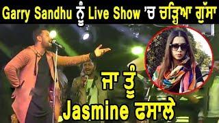 Garry Sandhu Got Angry Because of Jasmine Sandlas l Dainik Savera