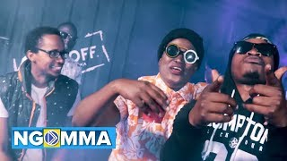 TIMMY TDAT - INGOJE INTRODUCING VARIOUS NEW ARTISTES (Official Music Video)
