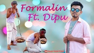 Formalin (ফরমালিন) Ft Dipu || Stage Play/Drama || MAKMC