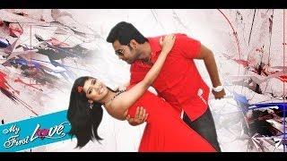 Mo Swapnaru Full Video Song | My First Love | Bulu, Jeena | Odia Movie Songs | OdiaOne