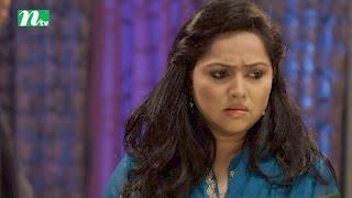 Bangla Natok - Songsar (সংসার) | Episode 55 | Arfan Nishu & Moushumi Hamid