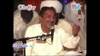Talib Hussain Dard(aj kal di kairi yari----).wmv