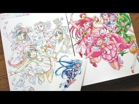 川村敏江 東映アニメーションプリキュアワークス & ハピネスチャージプリキュア カードホルダー