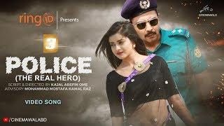 Police - The Real Hero Full Video Song | Ft. Afran Nisho & Tanjin Tisha | Bangla New Song 2019