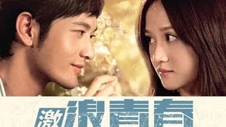 Chinese Romance Movies   Breaking The Wave   Romance Movies With English Subtitles