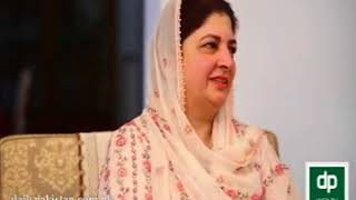 Daily Pakistan Exclusive Interview with First Lady Dr Samina Shahid Khaqan Abbasi