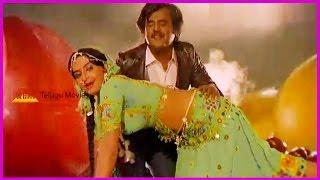 Nene Rajinikanth || Telugu Movie Video Song - Rajnikanth , Ambika