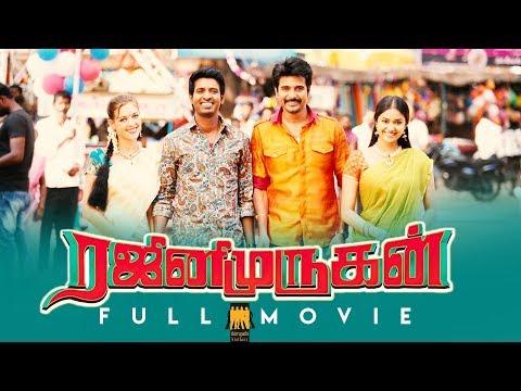 Rajini Murugan - Full Tamil Film | Sivakarthikeyan,  Keerthy Suresh, Soori | Imman | Ponram