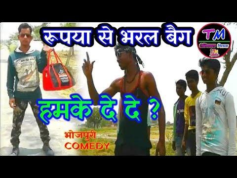 Xxx Mp4 BHOJPURI MOVIE ACTION बिल्ला का एक्सन गांव के लडको का फिल्मी स्टाइल 3gp Sex