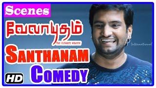 Velayudham Tamil Movie   Santhanam Comedy   Scenes   Vijay   Soori   Singamuthu