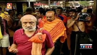 Sabarimala | യുവതി പ്രവേശനം; നിയമപോരാട്ടം ആരംഭിക്കുന്നത് 2006 ൽ | #AmritaTV #AmritaNews