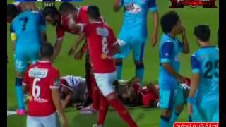 إصابة كريم نيدفيد وخروجه في مباراة بتروجت والأهلي