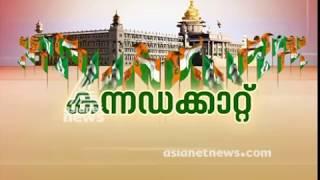Karnataka election - G T Devagowda to beat Siddaramaiah