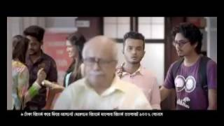 Robi Q2 Win Back TVC Teacher & Student 20 Sec Uploaded By Advertise Bangladesh AdvertiseBD com   You