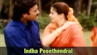Indha Poonthendral - Karthik, Nagma - Mettukudi - Tamil Classic Song
