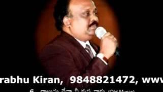 Prabhu Kiran Song-06 Chaalunu Deva (Old Music).mpg
