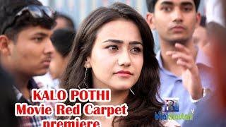 KALO POTHI New Nepali full Movie Red Carpet premiere